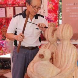 陳清豐 講師